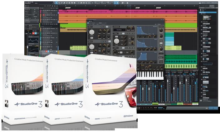 人気DAW「Studio One」の最新バージョン「Studio One 3」の新機能を試してみた。